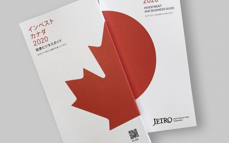Canada-Japan Business Guide