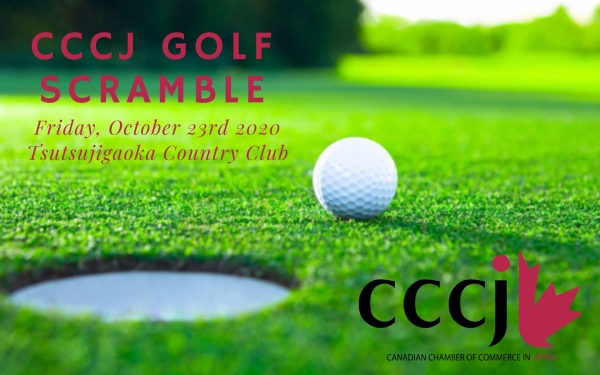 (FULLY booked!) The 2020 CCCJ Golf Scramble