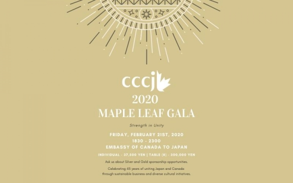 Maple Leaf Gala 2020: Strength in Unity