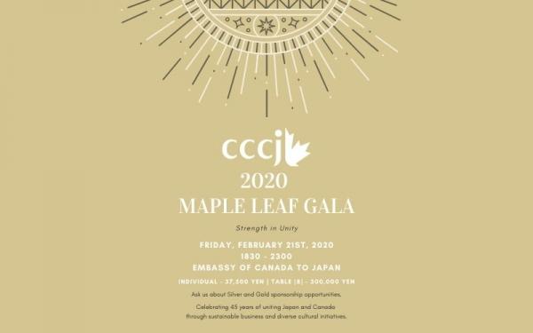 Maple Leaf Gala 2020: Strength in Unity