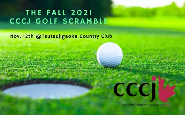 The Fall 2021 CCCJ Golf Scramble