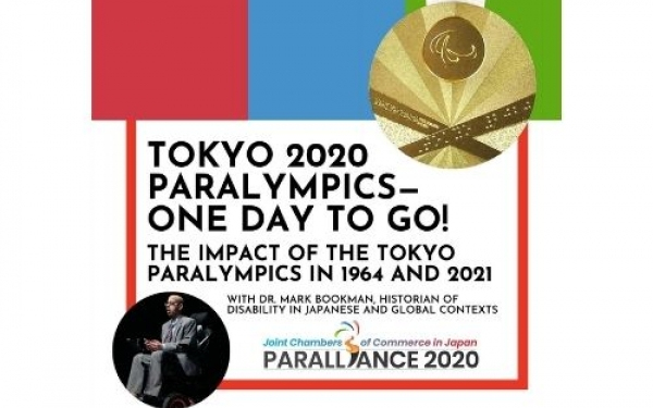 [Virtual] Tokyo 2020 Paralympics—One Day to Go! The Impact of the Tokyo Paralympics in 1964 and 2021