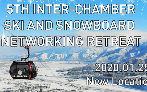 Inter-Chamber Ski and Networking Retreat, Jan 25th, 2020 - save the date!