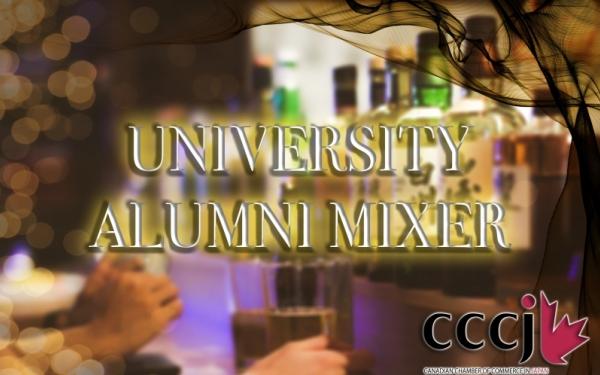 CCCJ University Alumni Mixer 2019