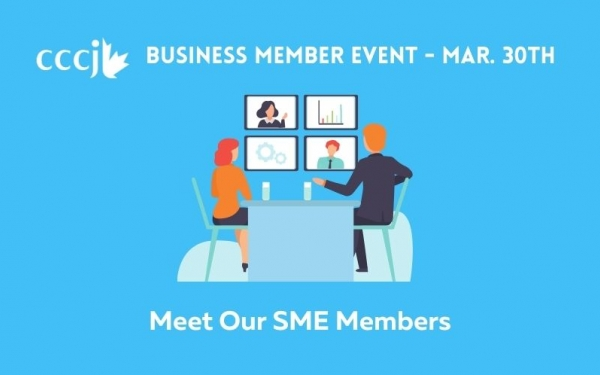 CCCJ Business Member Meet & Greet - Mar. 30th