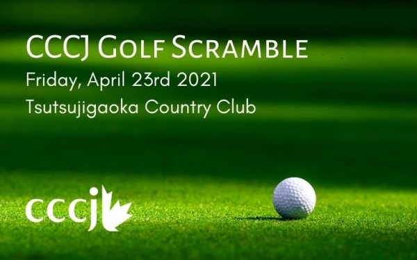 *Registration Closed* The 2021 CCCJ Golf Scramble