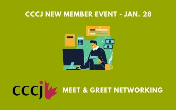 CCCJ New Member Event