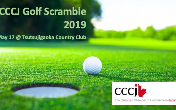 CCCJ Golf Tournament 2019