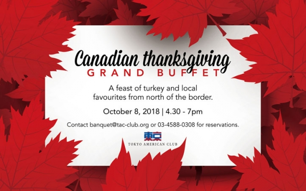 Tokyo American Club Canadian Thanksgiving Grand Buffet