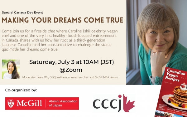 Making your dreams come true -  How Japanese Canadian Caroline Ishii became a celebrity vegan chef on July 3, 2021