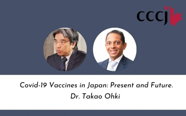 Zoom event - Covid-19 Vaccines in Japan: Present and Future - with Dr. Takao OhKi on June 22, 2021