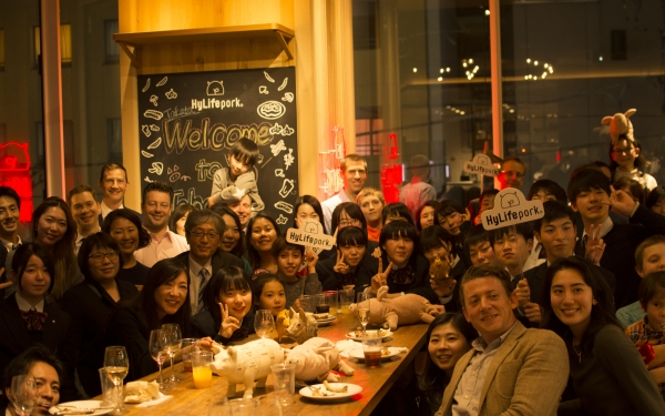 Tohoku Youth Project 2020: Call for Hosts, Volunteers and Sponsors