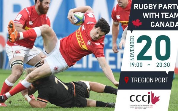 CCCJ Team Canada RWC 2019 Uchiage