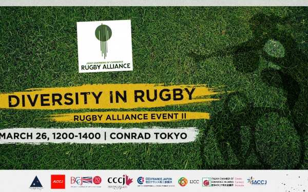 Diversity in Rugby