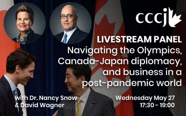 Livestream Panel: Navigating the Olympics, Canada-Japan Diplomacy, and Business in a Post-Pandemic World