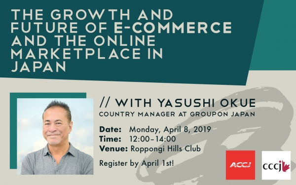 The Growth and Future of E-Commerce and the Online Marketplace in Japan