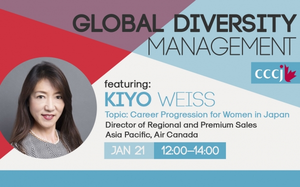 GDM Lunch Seminar: Career Progression as a woman in Japan