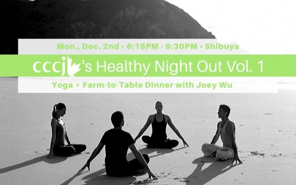 CCCJ Healthy Night Out Vol. 1
