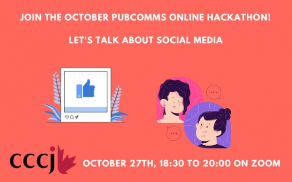 October PubComms Online Hackathon