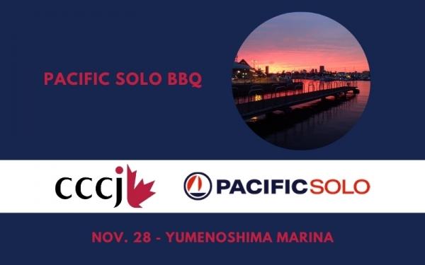 Pacific Solo BBQ