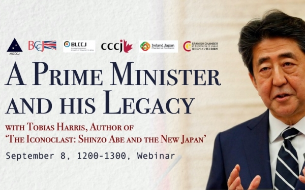 A Prime Minister and his Legacy