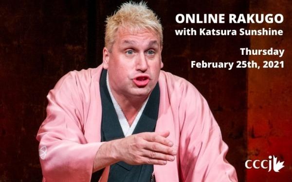 Online Rakugo with Katsura Sunshine
