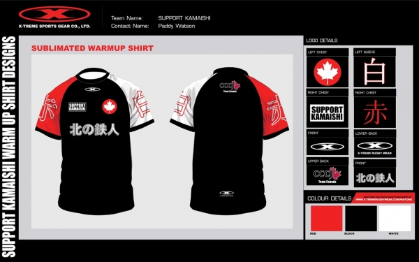 CCCJ Official Kamaishi Rugby T-Shirt