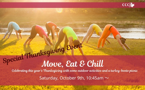 Special Thanksgiving event : move, eat & chill 🇨🇦