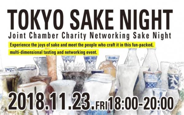 TOKYO SAKE NIGHT