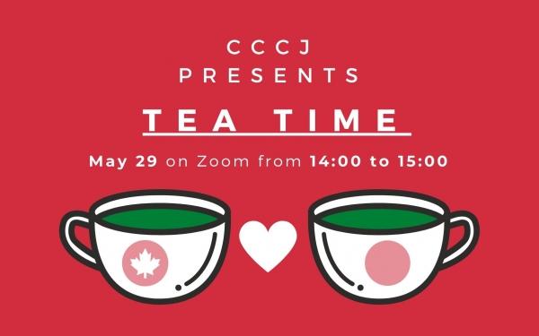 Virtual Tea Time Vol. 3