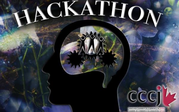 CCCJ Hackathon- September 25 2018