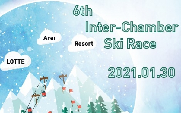 6th Annual Inter-Chamber Ski & Networking Event - Jan. 30th