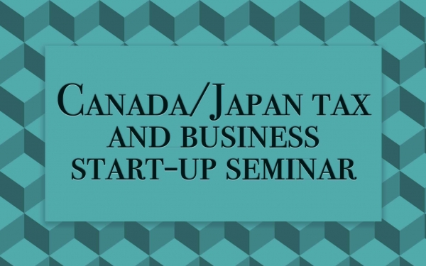 CCCJ Canada/Japan tax and business start up seminar